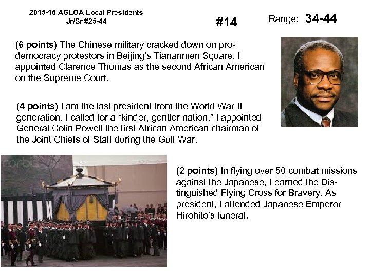 2015 -16 AGLOA Local Presidents Jr/Sr #25 -44 #14 Range: 34 -44 (6 points)