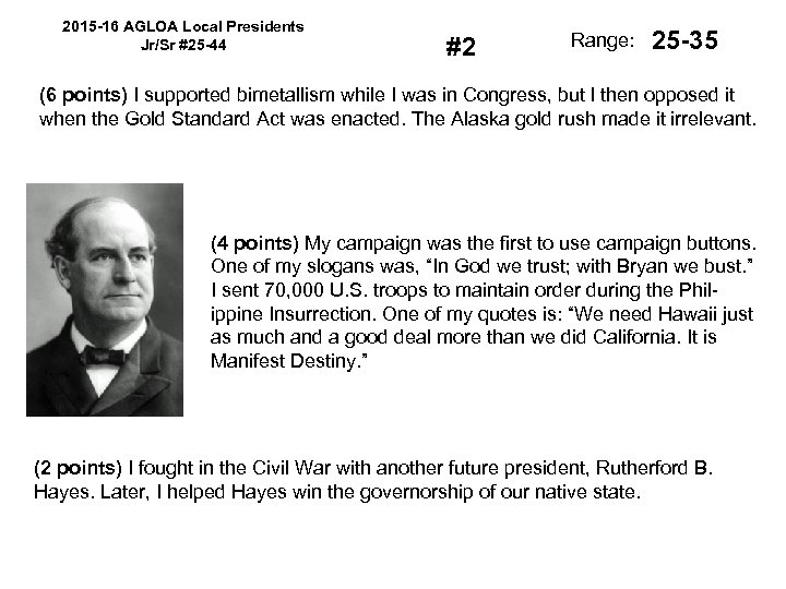 2015 -16 AGLOA Local Presidents Jr/Sr #25 -44 #2 Range: 25 -35 (6 points)