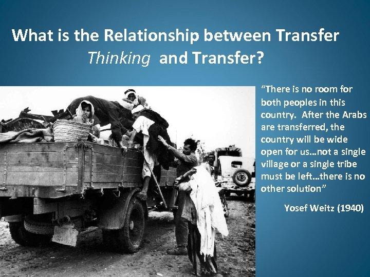 "What is the Relationship between Transfer Thinking and Transfer? ""There is no room for"
