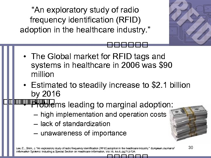 """An exploratory study of radio frequency identification (RFID) adoption in the healthcare industry. """