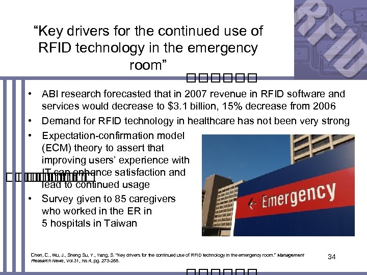 """Key drivers for the continued use of RFID technology in the emergency room"" •"