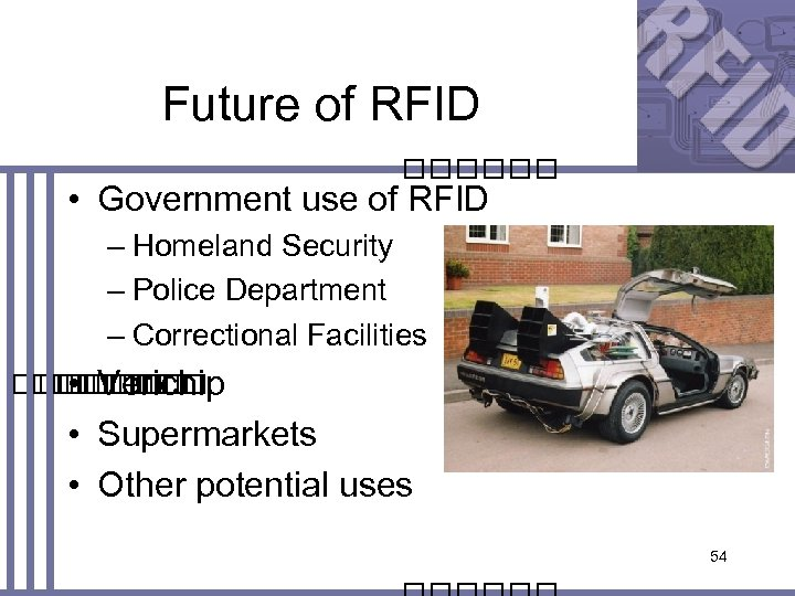 Future of RFID • Government use of RFID – Homeland Security – Police Department