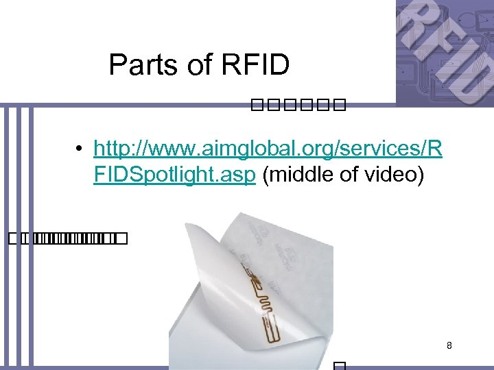 Parts of RFID • http: //www. aimglobal. org/services/R FIDSpotlight. asp (middle of video) 8
