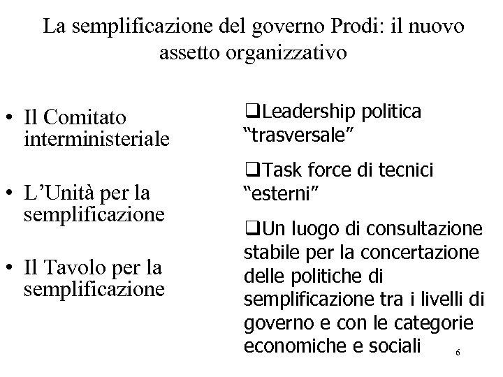 La semplificazione del governo Prodi: il nuovo assetto organizzativo • Il Comitato interministeriale •