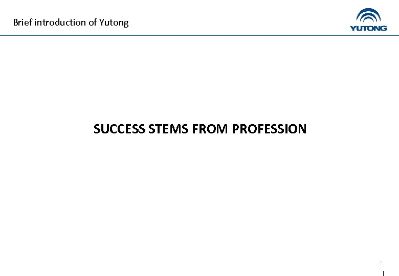 Brief introduction of Yutong SUCCESS STEMS FROM PROFESSION