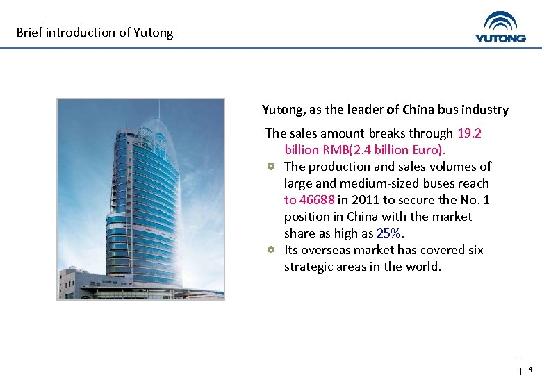 Brief introduction of Yutong, as the leader of China bus industry The sales amount