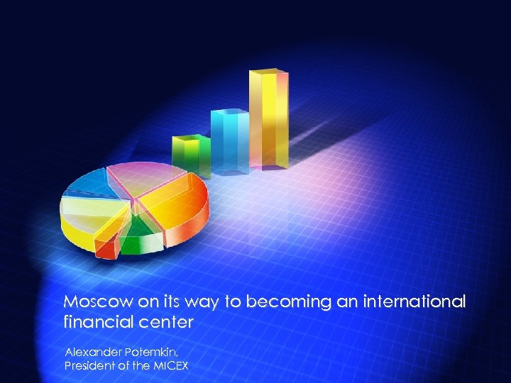 Moscow on its way to becoming an international financial center Alexander Potemkin, President of
