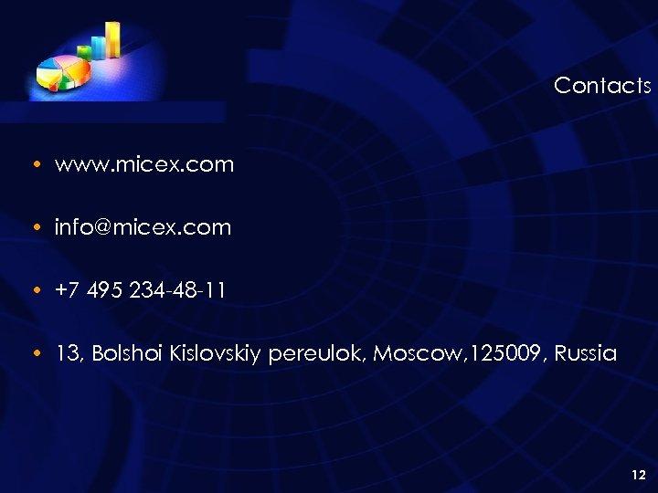 Contacts • www. micex. com • info@micex. com • +7 495 234 -48 -11