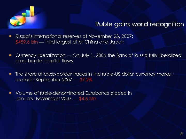 Ruble gains world recognition • Russia's international reserves at November 23, 2007: $459. 6