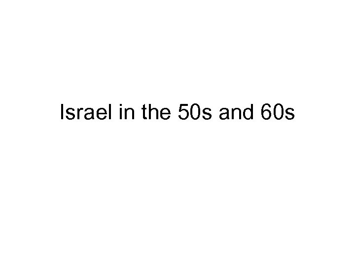 Israel in the 50 s and 60 s
