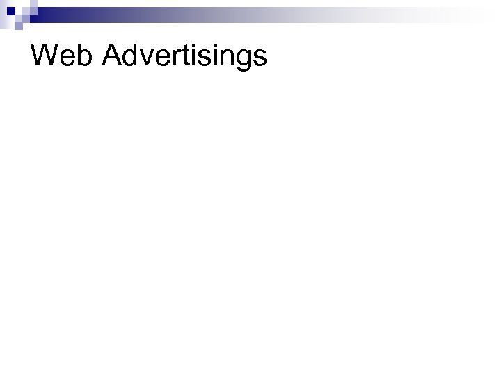 Web Advertisings