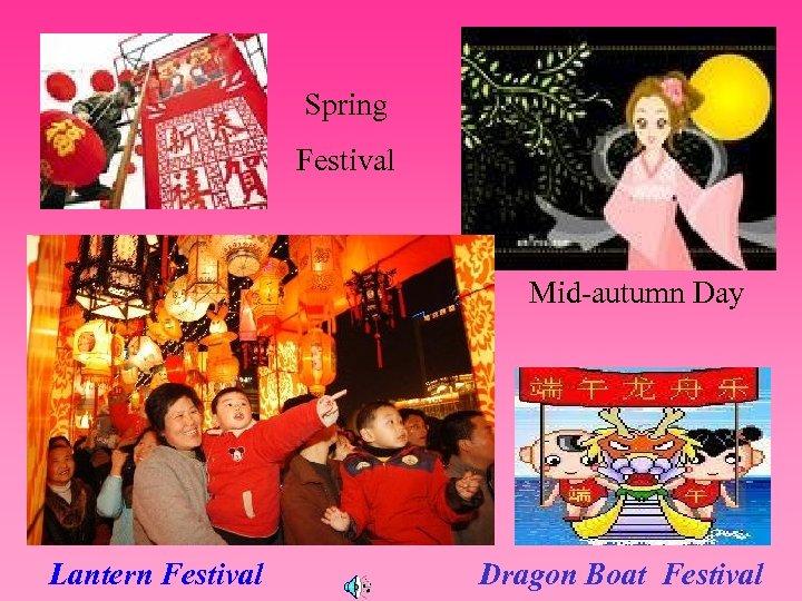Spring Festival Mid-autumn Day Lantern Festival Dragon Boat Festival