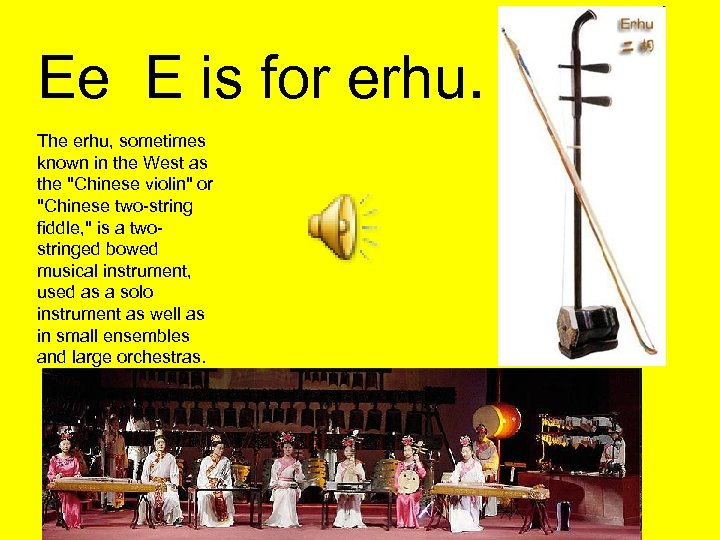 Ee E is for erhu. The erhu, sometimes known in the West as the
