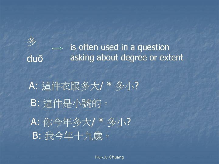 多 duō is often used in a question asking about degree or extent A: