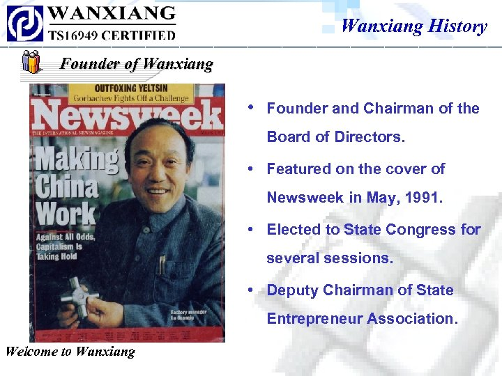 Wanxiang History Founder of Wanxiang • Founder and Chairman of the Board of Directors.