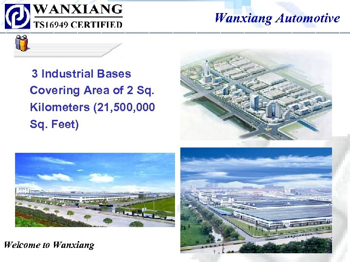 Wanxiang Automotive 3 Industrial Bases Covering Area of 2 Sq. Kilometers (21, 500, 000