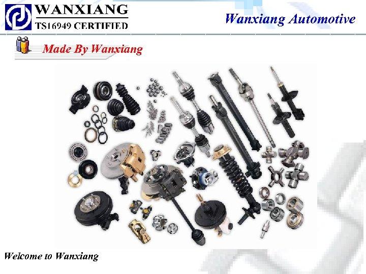Wanxiang Automotive Made By Wanxiang Welcome to Wanxiang