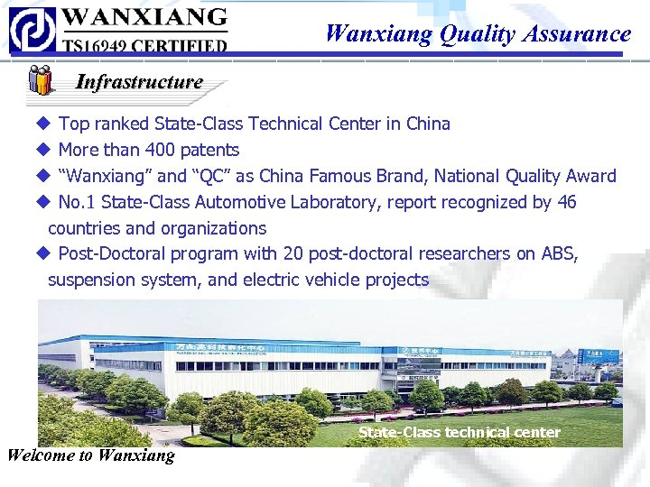Wanxiang Quality Assurance Infrastructure ◆ Top ranked State-Class Technical Center in China ◆ More