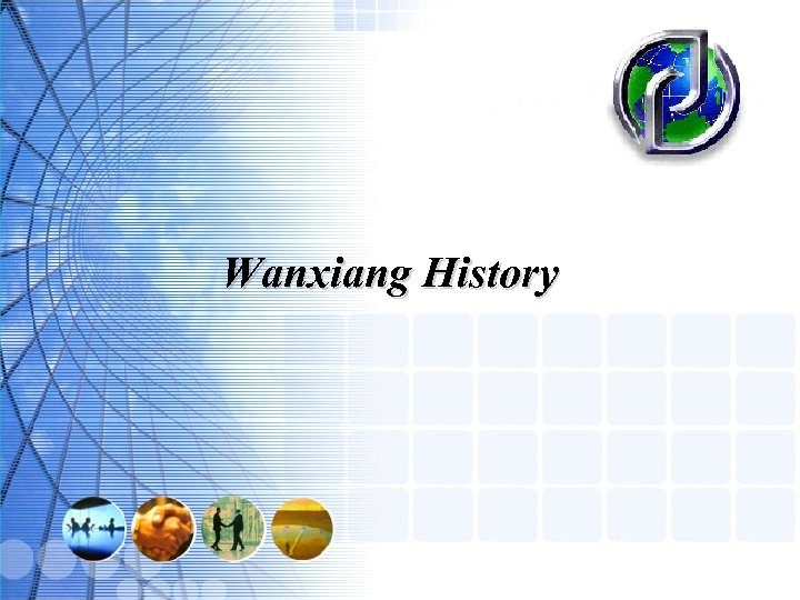 Wanxiang History Welcome to Wanxiang