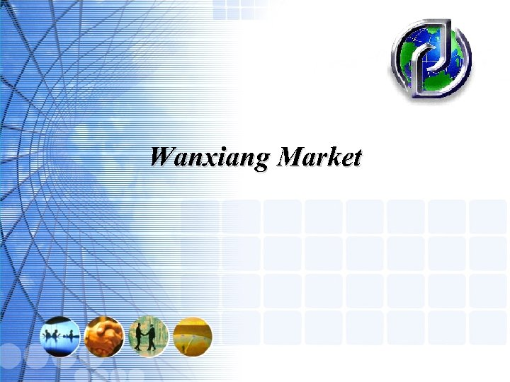 Wanxiang Market Welcome to Wanxiang