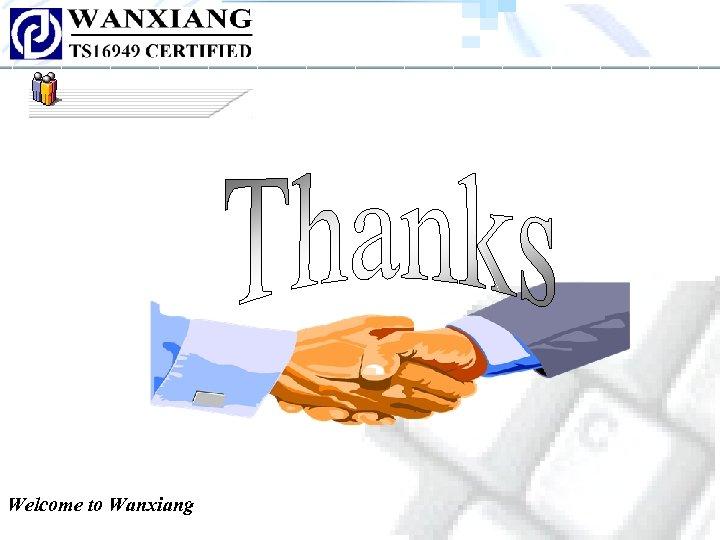 Welcome to Wanxiang