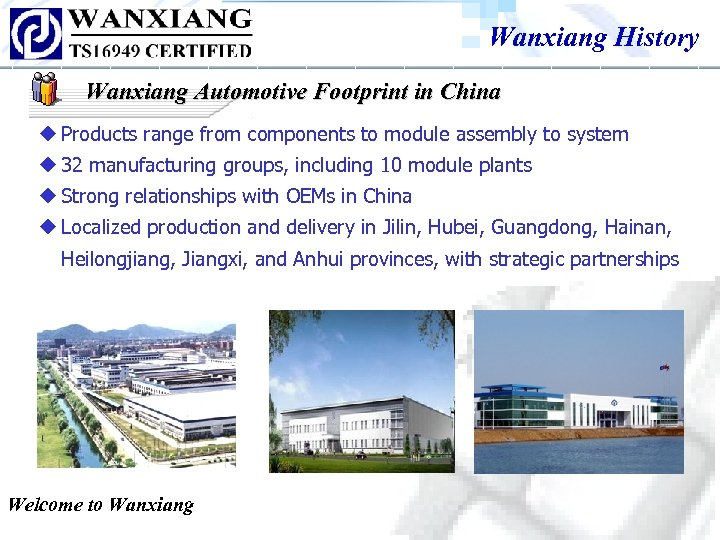 Wanxiang History Wanxiang Automotive Footprint in China ◆ Products range from components to module