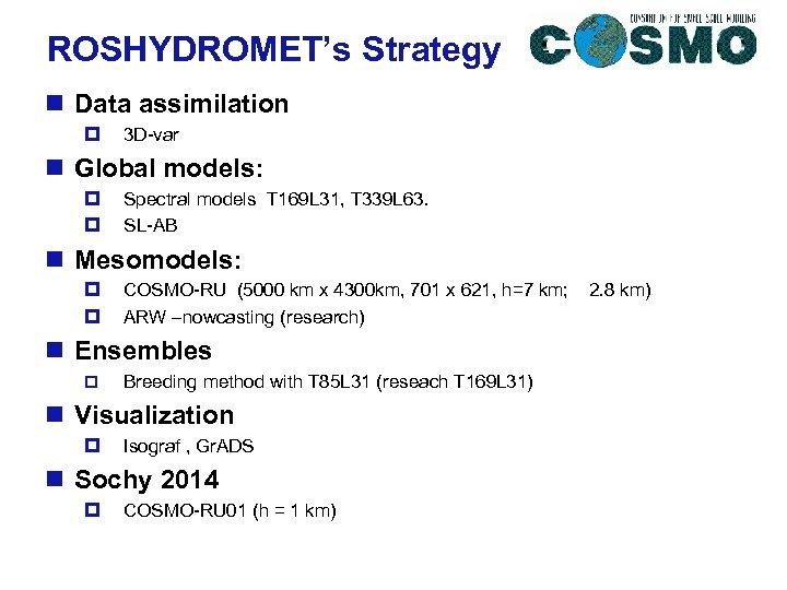 ROSHYDROMET's Strategy n Data assimilation p 3 D-var n Global models: p p Spectral