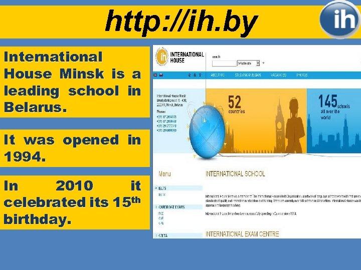 http: //ih. by International House Minsk is a leading school in Belarus. It was
