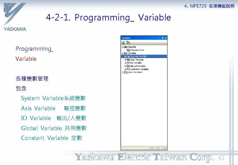 4. MPE 720 各項機能說明 4 -2 -1. Programming_ Variable 各種變數管理 包含 System Variable系統變數 Axis