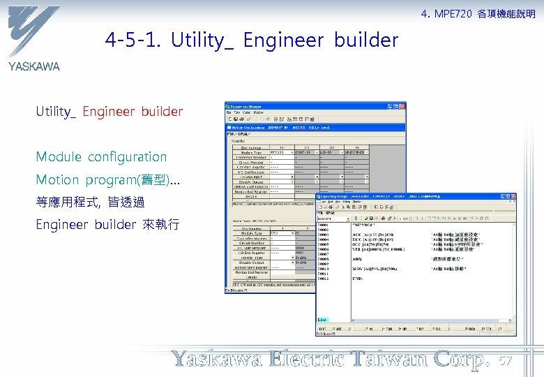 4. MPE 720 各項機能說明 4 -5 -1. Utility_ Engineer builder Module configuration Motion program(舊型)…