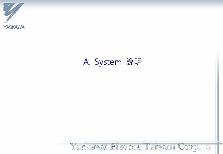 A. System 說明 65