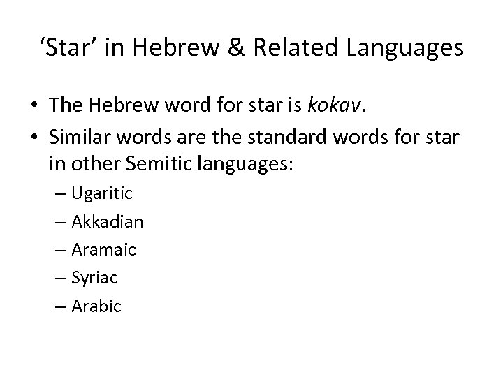 'Star' in Hebrew & Related Languages • The Hebrew word for star is kokav.