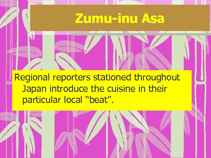 Zumu-inu Asa Regional reporters stationed throughout Japan introduce the cuisine in their particular local