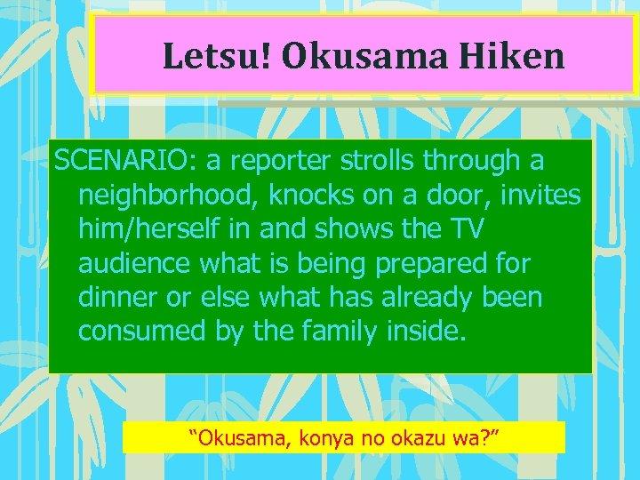 Letsu! Okusama Hiken SCENARIO: a reporter strolls through a neighborhood, knocks on a door,