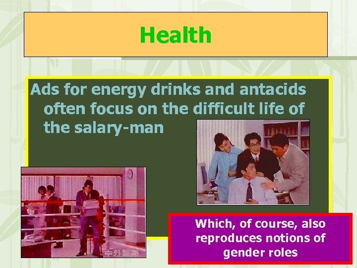 Health Ads for energy drinks and antacids often focus on the difficult life of