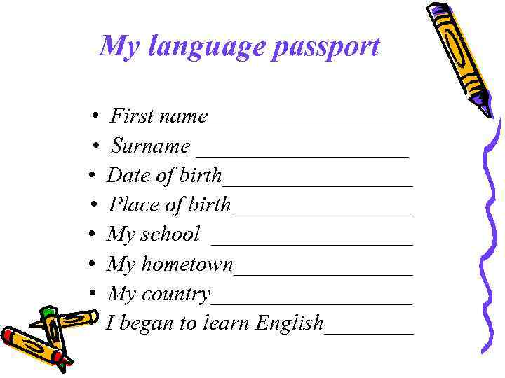 style and language analysis of my first passport Here you can find a collection of the passport downloadable and printable worksheets, shared by english language teachers welcome to esl printables , the website where english language teachers exchange resources: worksheets, lesson plans, activities, etc.