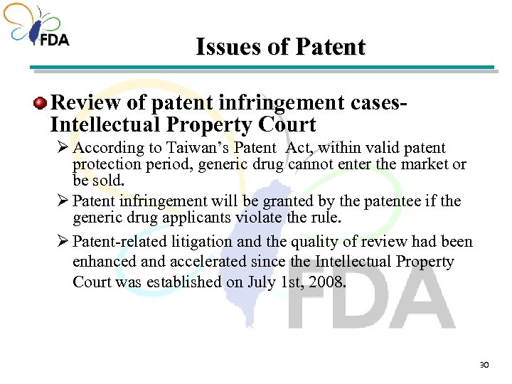 Issues of Patent Review of patent infringement cases. Intellectual Property Court Ø According to