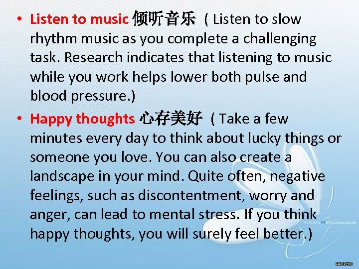 • Listen to music 倾听音乐 ( Listen to slow rhythm music as you