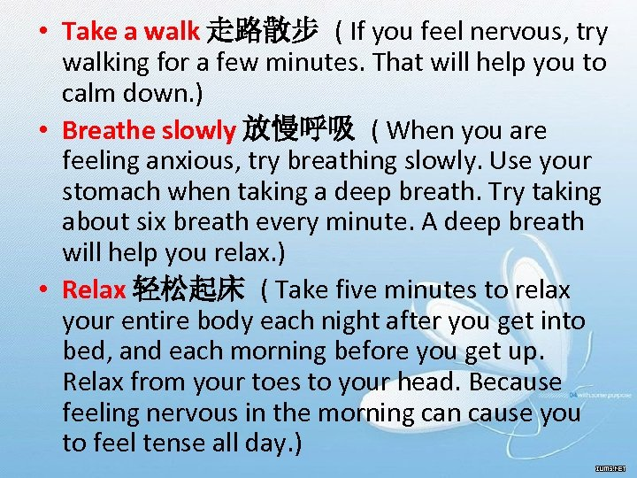 • Take a walk 走路散步 ( If you feel nervous, try walking for