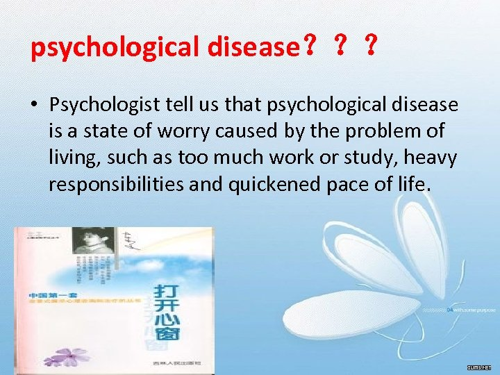 psychological disease??? • Psychologist tell us that psychological disease is a state of worry