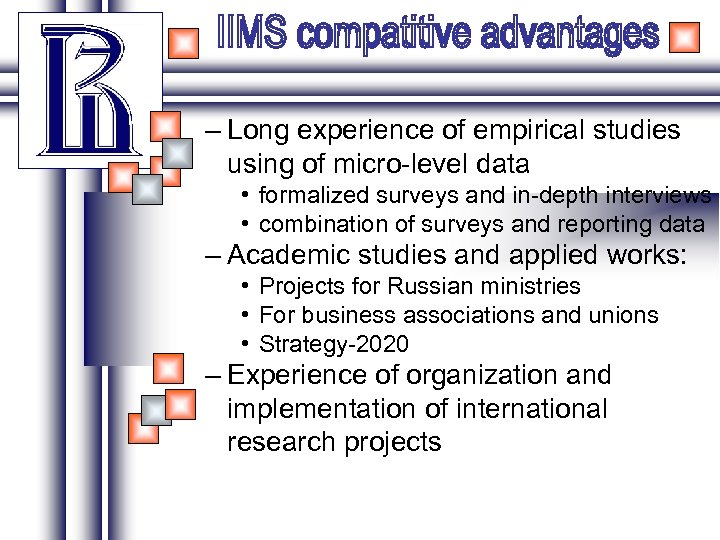 – Long experience of empirical studies using of micro-level data • formalized surveys and