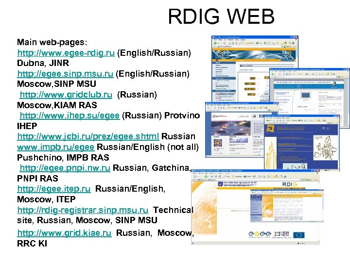 RDIG WEB Main web-pages: http: //www. egee-rdig. ru (English/Russian) Dubna, JINR http: //egee. sinp.