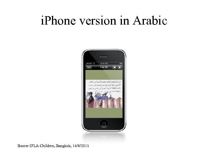 i. Phone version in Arabic Besser-IFLA Children, Bangkok, 14/8/2013