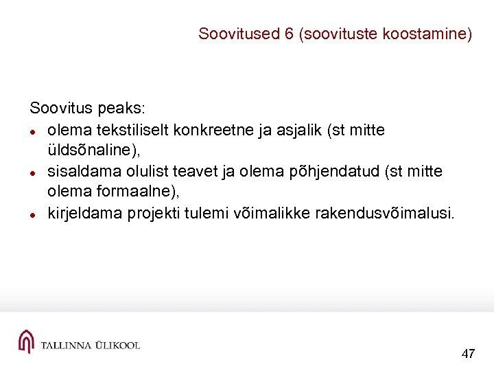Soovitused 6 (soovituste koostamine) Soovitus peaks: olema tekstiliselt konkreetne ja asjalik (st mitte üldsõnaline),