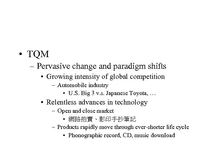 • TQM – Pervasive change and paradigm shifts • Growing intensity of global