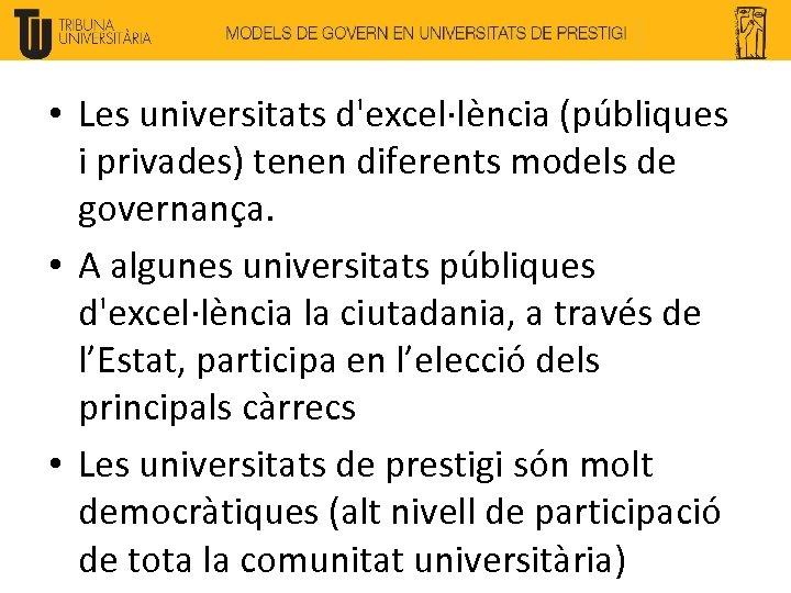 • Les universitats d'excel·lència (públiques i privades) tenen diferents models de governança. •