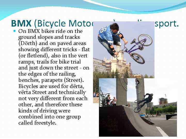 BMX (Bicycle Motocross) - cycling sport. On BMX bikes ride on the ground slopes