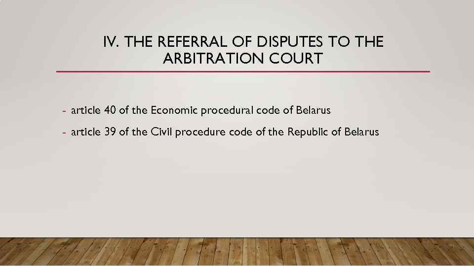 IV. THE REFERRAL OF DISPUTES TO THE ARBITRATION COURT - article 40 of the