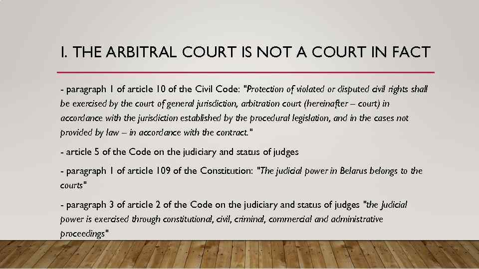 I. THE ARBITRAL COURT IS NOT A COURT IN FACT - paragraph 1 of