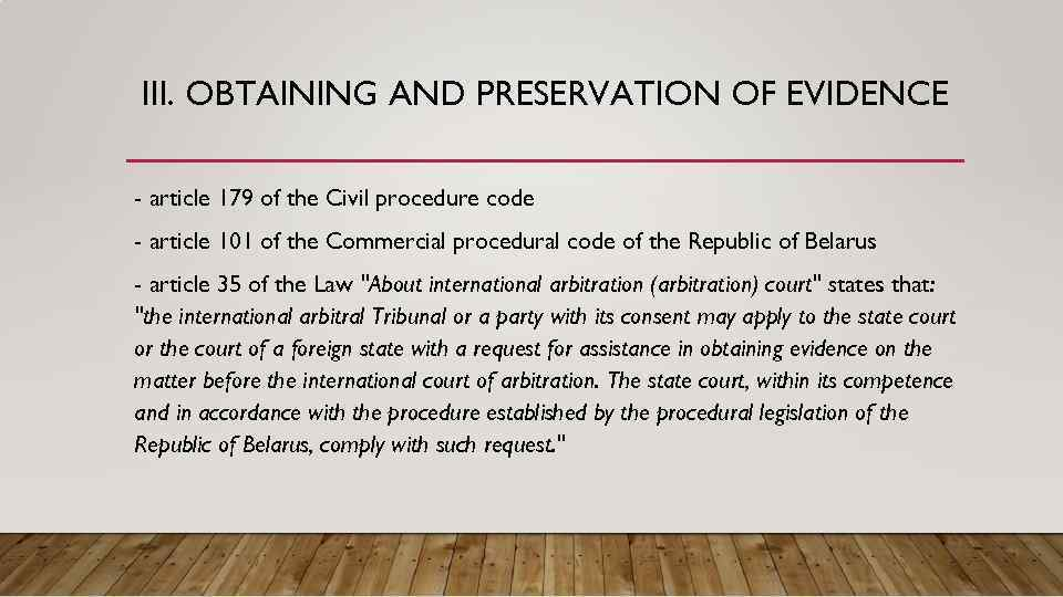 III. OBTAINING AND PRESERVATION OF EVIDENCE - article 179 of the Civil procedure code